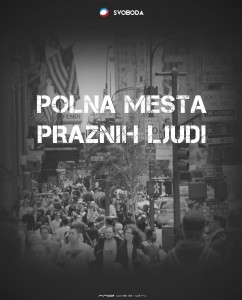 polna mesta praznih ljudi 242x300 - Quotes that make a difference
