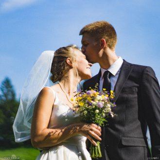20160708 DSC03778 329x329 - Josiah and Becca got married