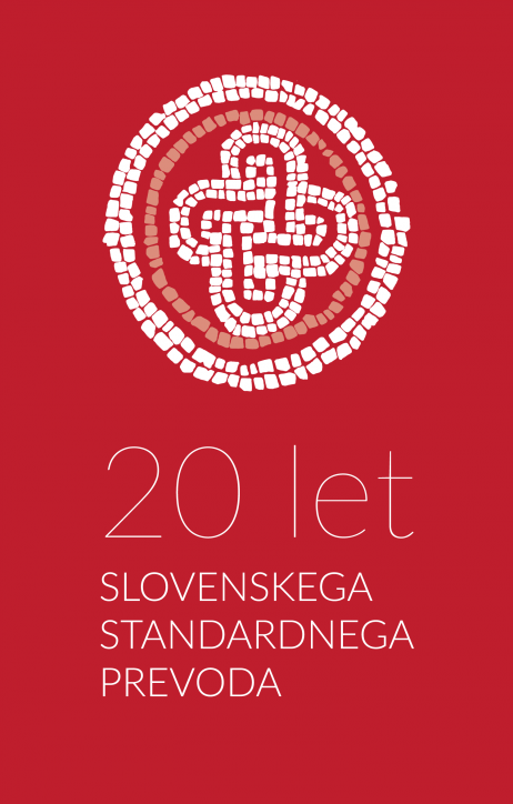 Logo 462x724 - 20 Years of The Slovene Standard Translation of the Bible