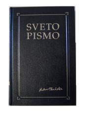 "112403 DSC01387 10mp 172x230 - ""New"" Chráska Bible in Slovene"