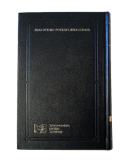 "112415 DSC01388 10mp 181x230 - ""New"" Chráska Bible in Slovene"