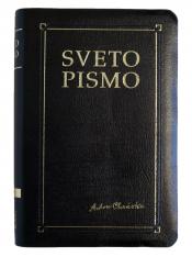 "112741 DSC01399 10mp 175x234 - ""New"" Chráska Bible in Slovene"