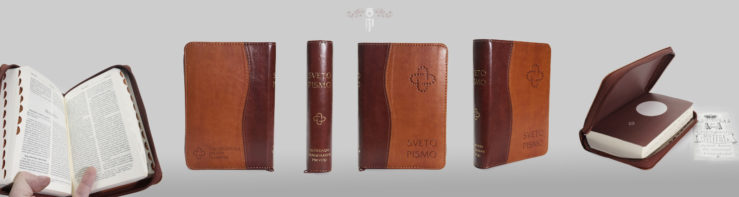 zepna rjava 739x197 - New Bible Designs for the Bible Society of Slovenia
